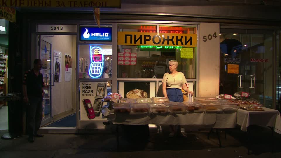 244877596-russian-culture-brighton-beach-cyrillic-writing-selling